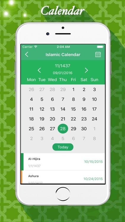 القران الكريم ـ المنشاوي screenshot-3