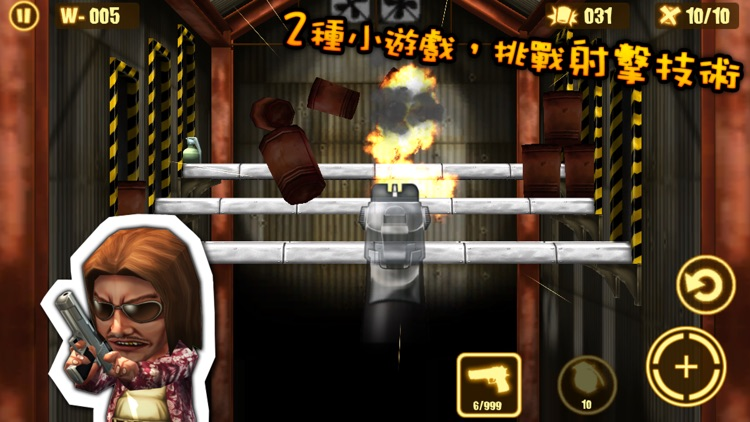 火線突擊 Gun Strike screenshot-3