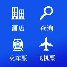 去那儿穷游旅行订票助手-折扣机票火车票酒店预订导航