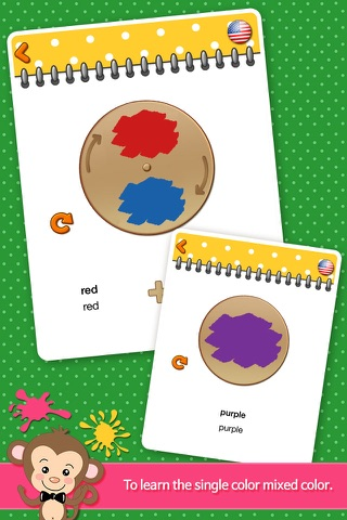 Coloring Game(for kids) - náhled