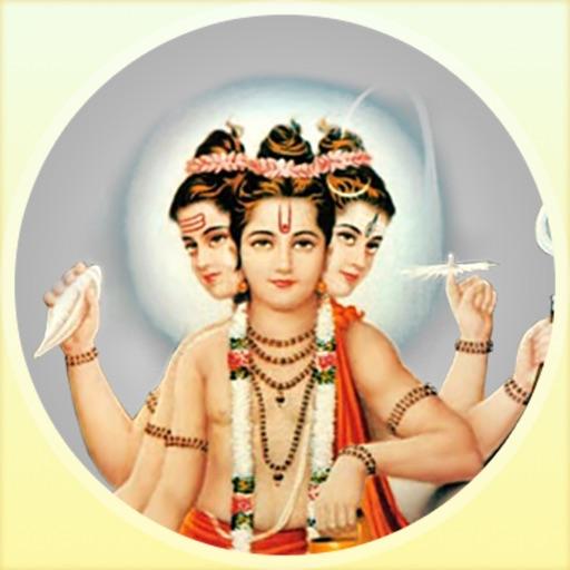 Sri Datta Guru Aarti