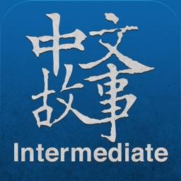 Chinese Stories - Intermediate