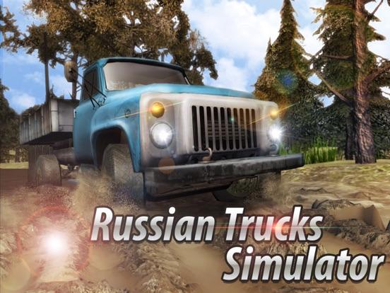 Русские Оффроад Грузовики 3D Full на iPad