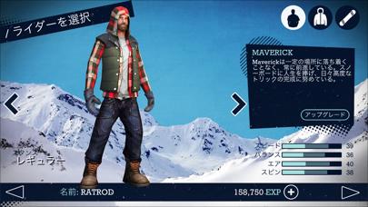 Snowboard Partyのおすすめ画像4