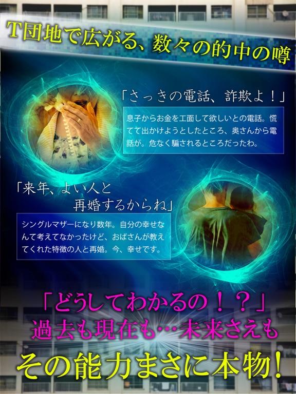 https://is3-ssl.mzstatic.com/image/thumb/Purple71/v4/a2/b6/8b/a2b68b32-aa5d-8e2a-44d2-83716d7e7241/mzl.uvjuactk.jpg/576x768bb.jpg