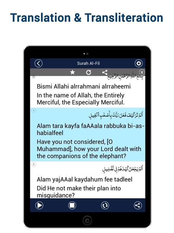 Last Ten Surahs of Quran   App Price Drops