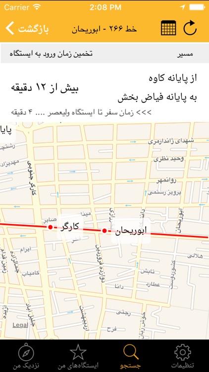 Tehran BUS ETA