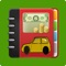 Keep your car in good shape cost effectively with the Vehicle Maintenance app