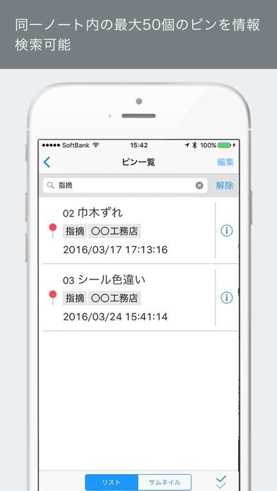 Field Pad screenshot1