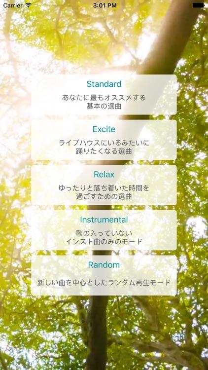 Lumit - Japanese indie music radio