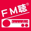 FM聴 for ココラジ - iPhoneアプリ