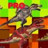 ジュラ紀の恐竜プロ