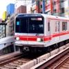 Subway 3D Tokyo Simulator - iPhoneアプリ