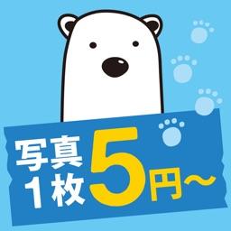 しろくまフォト-5円写真プリント for iPhone