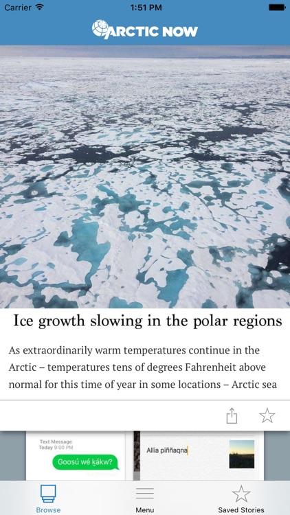 Arctic Now