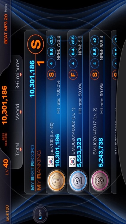 BEAT MP3 2.0 - Rhythm Game screenshot-4