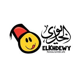 El-Khdewy