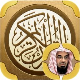 القران الكريم ـ سعود الشريم