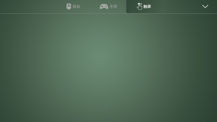 多屏助手 screenshot-3