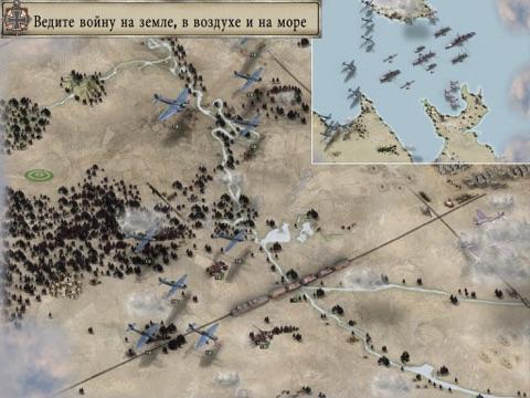 Скачать Frontline: Road to Moscow