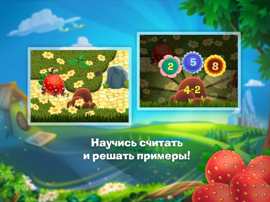 Путешествие Лисенка Тима (Бесплатная версия) для iPad