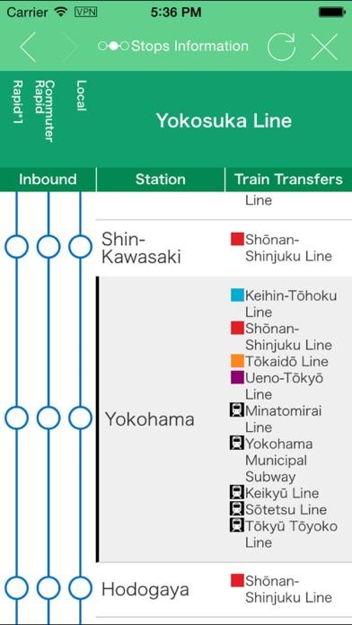 JR-EAST Train Info screenshot four