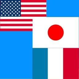 Japanese to French Translator - French  Japanese
