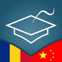 Romanian   Chinese - AccelaStudy®