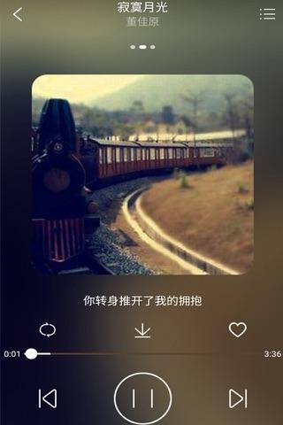 北歌 - náhled