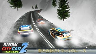 ラリーレーサー2017 - 冬のスポーツカーは、超レースゲームドリフトのおすすめ画像4
