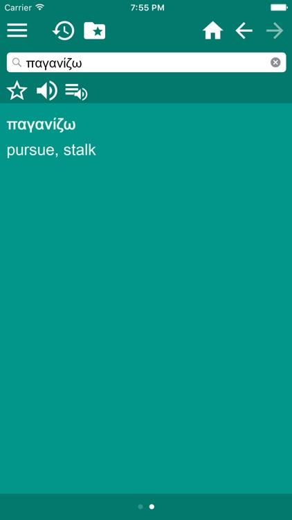 English Greek Dictionary Free screenshot-3
