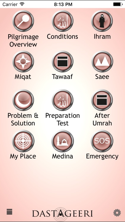Umrah Guide screenshot-1