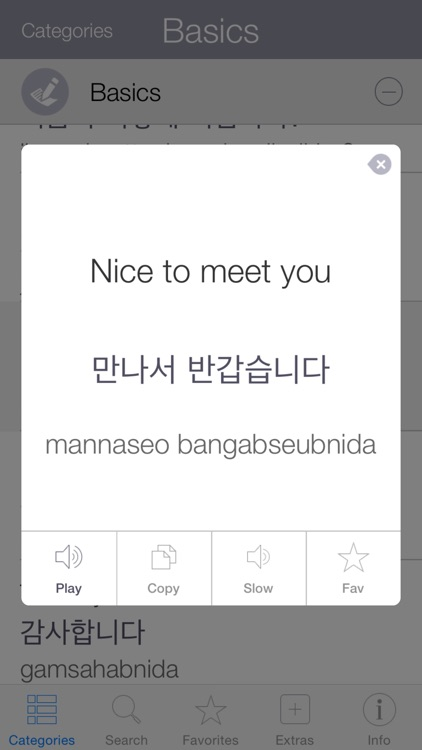 Korean Pretati - Speak with Audio Translation
