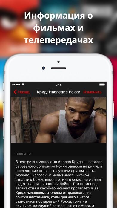 ПроПлеер — видеопроигрыватель Скриншоты5