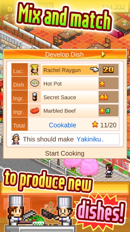 Cafeteria Nipponica screenshot-1