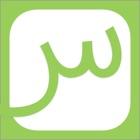 Seeboard: Persian Keyboard By Seeb icon