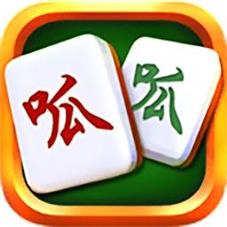 呱呱湖南麻将(官方唯一正版)