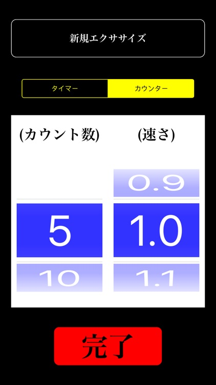 Interval timer for training all sports pro screenshot-3