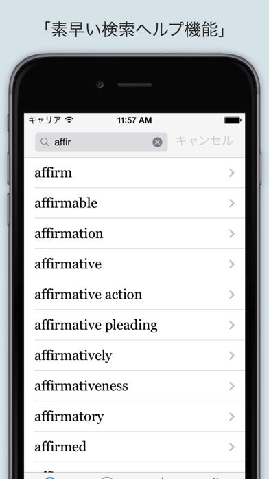 LexicEN 英英辞書、オフライン対応! ScreenShot4