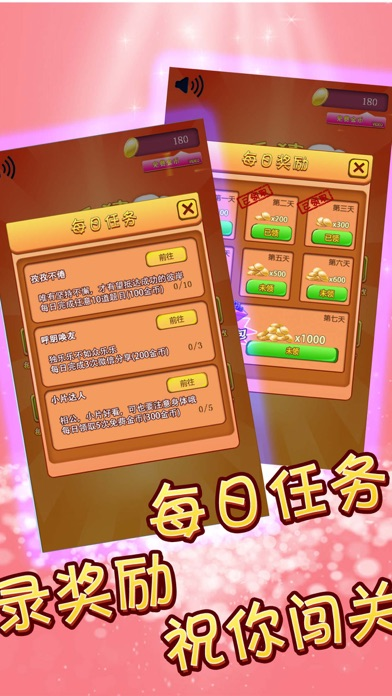 genie guessing app