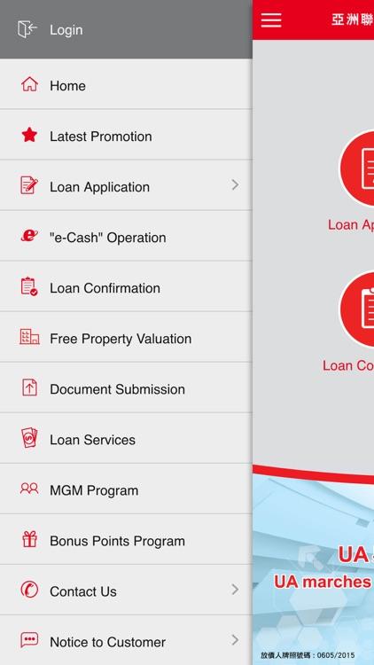 One Click Loan >> Ua One Click To Loan By Ua Finance