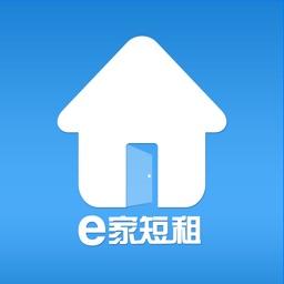 e家客栈-客栈旅馆,旅游订房平台