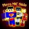海马助手英雄皮肤 - 手机游戏修改器 for 我的世界
