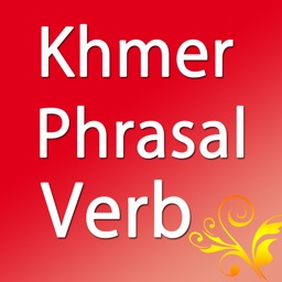 Khmer Phrasal Verb Dictionary