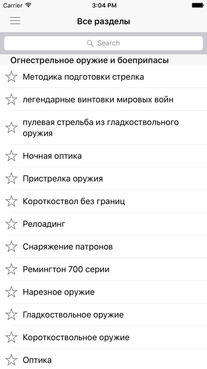 Guns.ru Reader