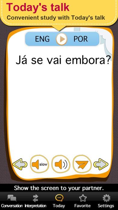 点击获取Portuguese master [Premium]