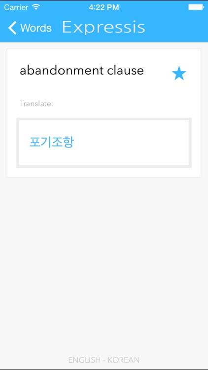 Expressis Dictionary (ENG-KOR) screenshot-4