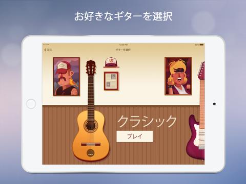 ギター : コード 楽器, 音ゲー, 暇つぶし ゲームのおすすめ画像3