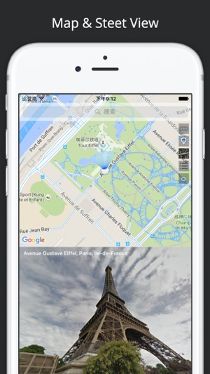 StreetViewMap for Google Street View™ and Maps™ on the App Store