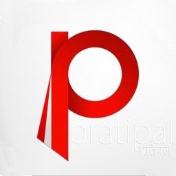 Pratipal News